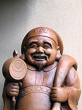 In Japan, Daikokuten (大黒天), the god of great darkness or blackness, is one of the Seven Gods of Fortune. Daikokuten evolved from the Hindu deity, Shiva. The name is the Japanese equivalent of Mahakala, another name for Shiva.