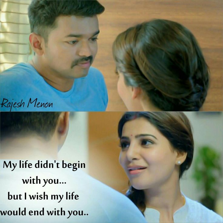 Theri Movie Love Images With Quotes: 1000+ Images About Tamil Movies & Emotional Feeling On