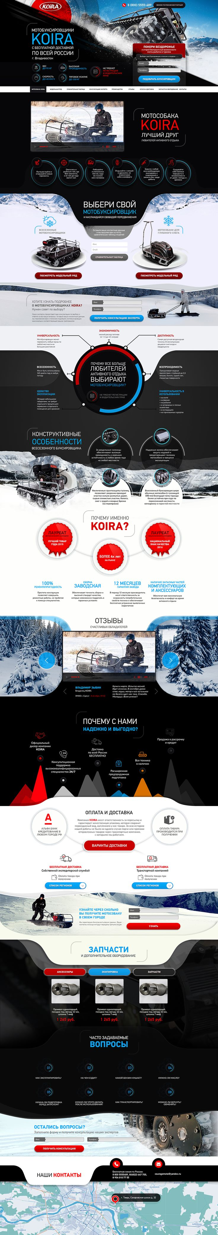 Landing Page KOIRA  #landing, #page, #design, #web, #HTML5, #photoshop, #website, #motordogs, #snow, #extreme
