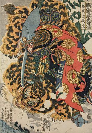 A colour woodblock print of a Japanese warrior slaying a tiger, by the famous Utagawa Kuniyoshi.