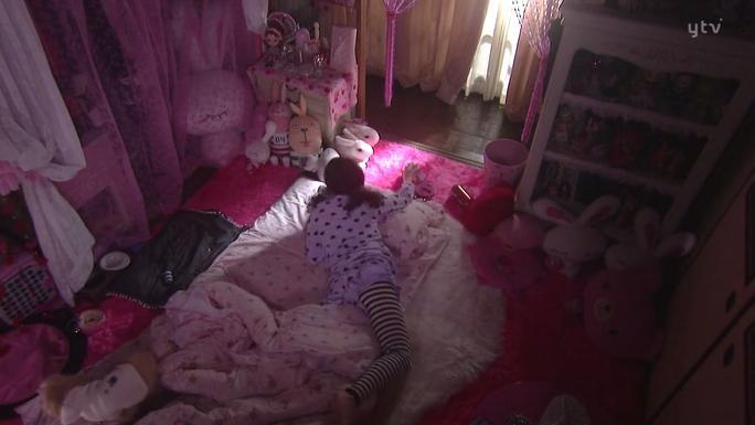 Deka Wanko's bedroom