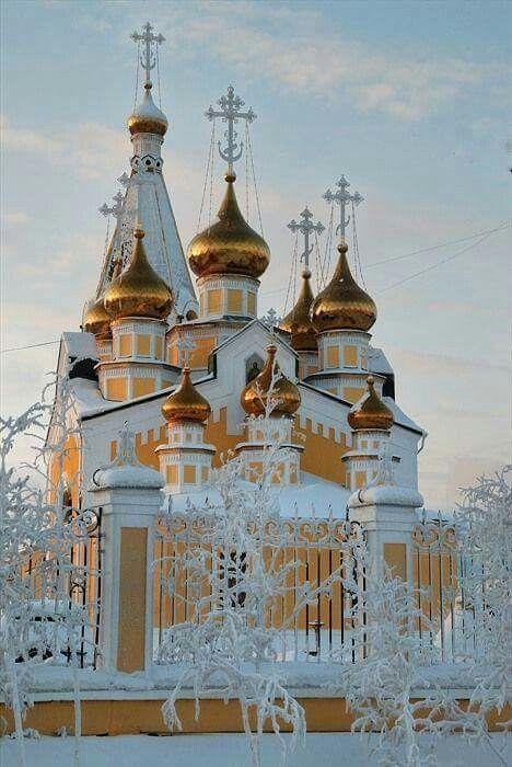 Catedrală în Iakutsk.