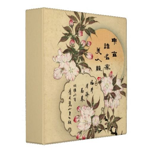 "Cherry blossoms 1.5"" Binder"