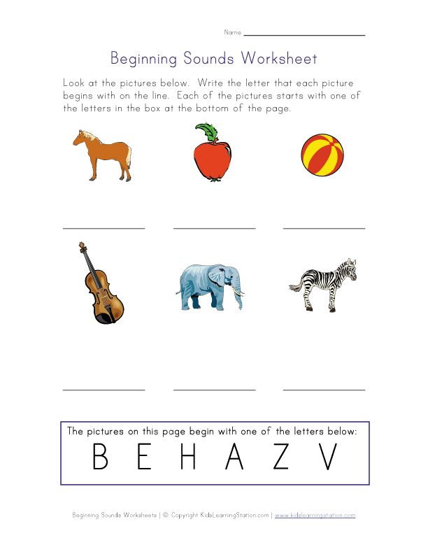 8 letter words starting with y 20 best images about preschool worksheets on 16962