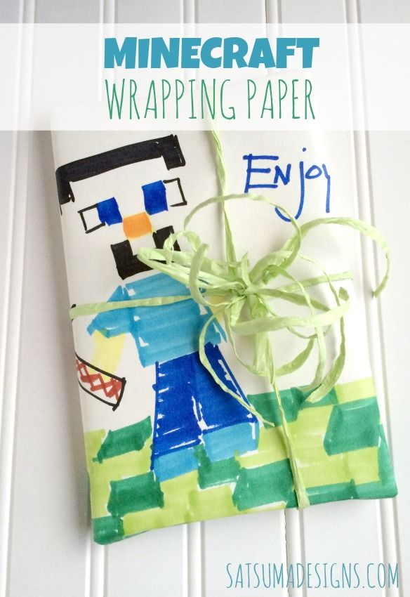 DIY minecraft wrapping paper | Satsuma Designs