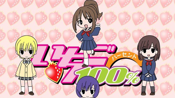 ichigo 100, anime, girls - http://www.wallpapers4u.org/ichigo-100-anime-girls/