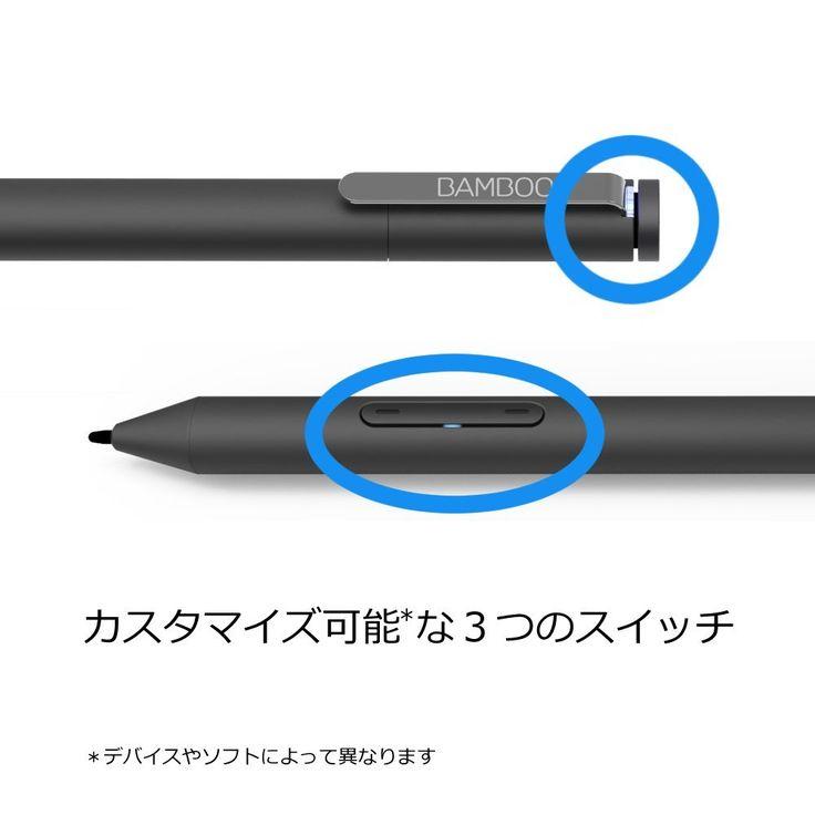 Surfaceでも使えるワコム製スタイラス「Bamboo Ink」、8980円で発売。Windows 10に特化 - Engadget 日本版