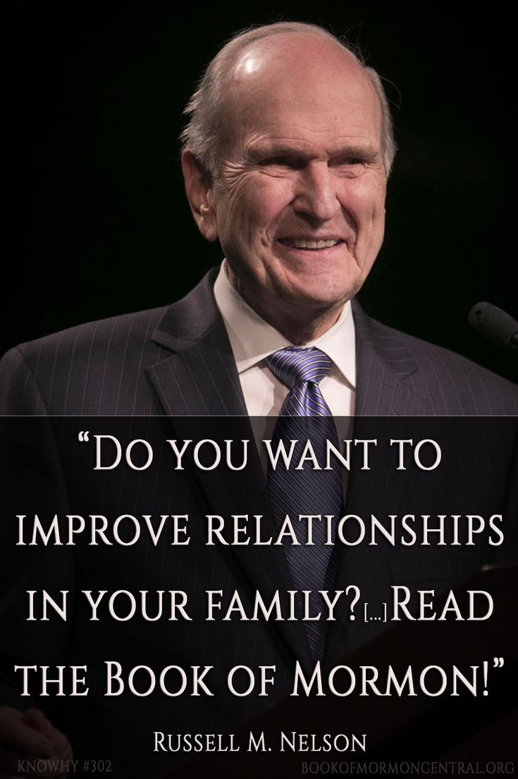 "The Book of Mormon was written, in part, to help heal torn family relationships. Elder Russell M. Nelson taught, ""Do you want to improve relationships in your family? Do you want to increase your spiritual capacity? Read the Book of Mormon!"" Read how the Book of Mormon helps families at https://knowhy.bookofmormoncentral.org/content/how-can-the-book-of-mormon-strengthen-marriages-and-families #Family #LDS #ShareGoodness #Mormon #BookofMormon #Comfort"