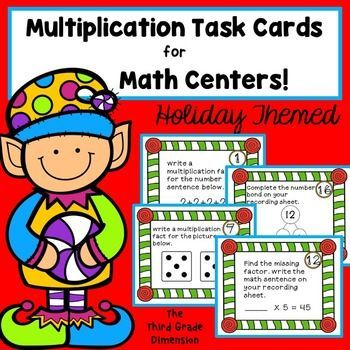 Add a dash of festive to your math centers this holiday season with these Multiplication Task Cards. Students can get in the spirit practicing multiplication with factors 0-9. Common Core and TEKS aligned!