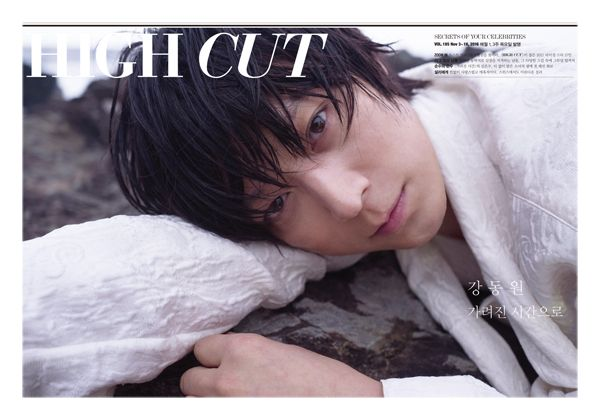 Kang Dong Won - High Cut Magazine vol. 185