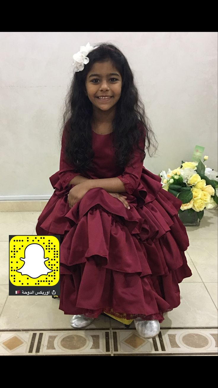 Provide children's costumes to celebrate the National Day of the State of Qatar, which falls on December 18