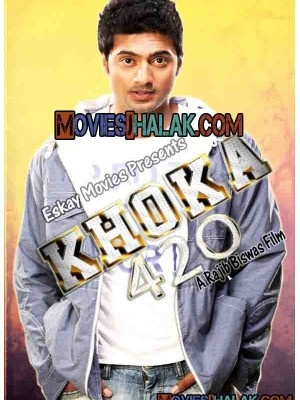 Watch Khoka 420 Movie Review, Trailer, Mp3 Tracklist, Video Songs