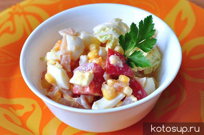 Легкий салат с курицей и кукурузой: пошаговый рецепт с фото Суп с котом
