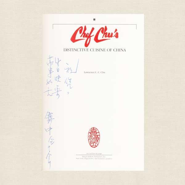 Chef Chu's Distinctive Cuisine of China Cookbook - San Francisco Peninsula Restaurant SIGNED