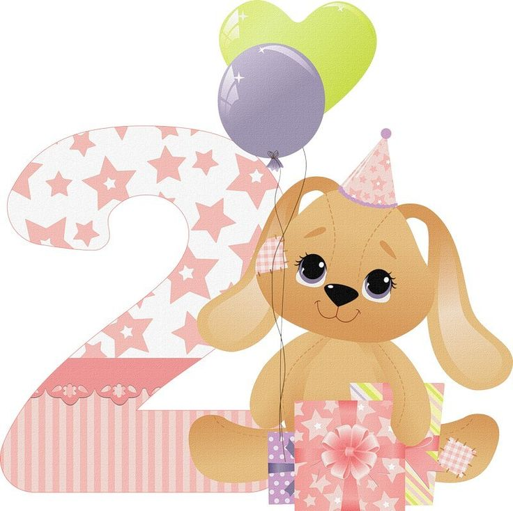 Картинка с днем рождения девочки 2 месяца, смешной картинки
