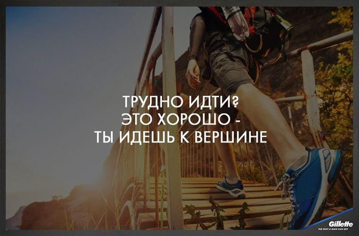 #Мотивация #Успех #Путь