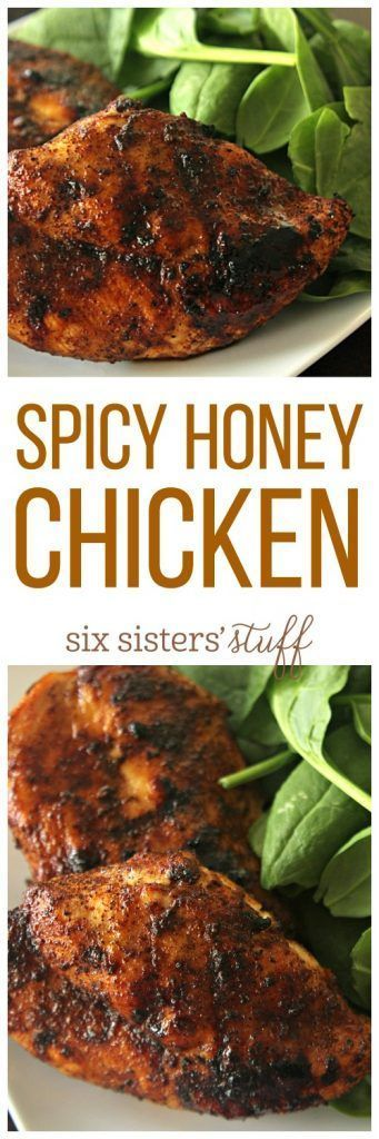 Spicy Honey Chicken recipe from Six Sisters Stuff | Healthy Dinner Recipes | Chicken Breast Recipe | Family Dinner Idea