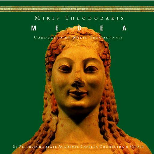 Mikis Theodorakis - Medea