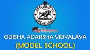 OAVS Result 2017, check Odisha Adarsha Vidyalaya TGT, Principal cut off at oavs.in, OAVS TGT Result date, OAVS TGT Cut off marks/score card 2017.