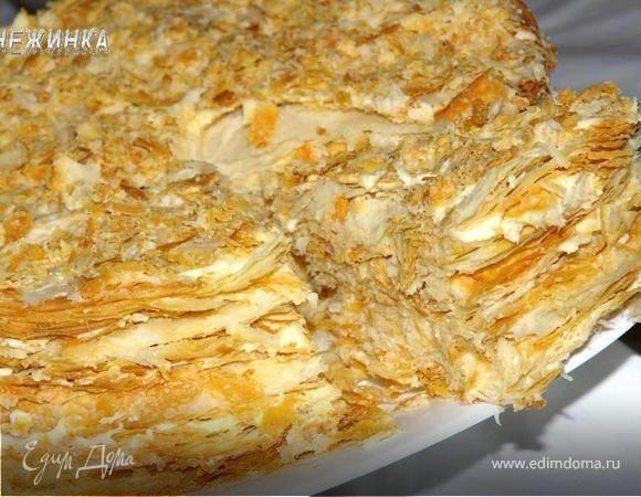 Торт «Наполеон» классический, из домашнего слоеного теста с заварным кремом. Ингредиенты: маргарин, мука, яйца куриные