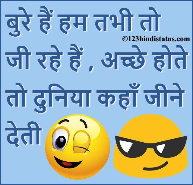 Positive Attitude Quotes Marathi: 17 Best Ideas About Attitude Status On Pinterest