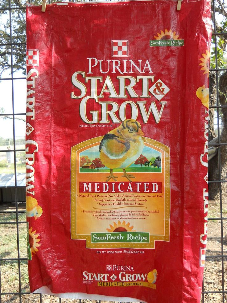 FOR SALE in Lone Raven Ranch eBay shop - please follow link.. http://www.ebay.com/usr/loneravenranch (subject to prior sale) Free Ship Red Woven Plastic Chicken Feed Sack EMPTY Sewing Eco Tote Bag Crafts  #Purina