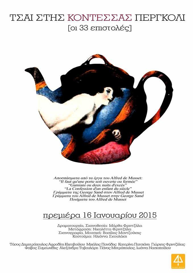 ΤΣΑΙ ΣΤΗΣ ΚΟΝΤΕΣΣΑΣ ΠΕΡΓΚΟΛΙ [Οι 33 Επιστολές] Σκηνική πράξη για εννέα ηθοποιούς ΠΡΕΜΙΕΡΑ 16 ΙΑΝΟΥΑΡΙΟΥ 2015  Δραματουργία, Σκηνοθεσία: Μάρθα Φριντζήλα Μετάφραση: Νικολέττα Φριντζήλα Σκηνογραφία, Μουσική: Βασίλης Μαντζούκης Κοστούμια: Ηλιάννα Σκουλάκη Βοηθός σκηνοθέτη: Αλεξάνδρα Ταβουλάρη Βίντεο: Άρις Ζάγκλης Φωτογραφίες: Ορφέας Εμιρζάς #musset #george #sand #alfred #frintzila #tsai #theater #greece #athens #theatre #greek #poster