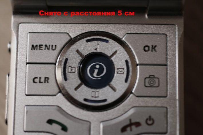 http://club.foto.ru/camera/model.php?mod_id=460