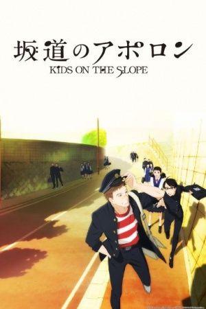 A principios de verno de 1966, Kaoru es trasladado a la escuela Secundaria local de Yokosuka gracias a que su padre es militar siempre tiene que estar moviendose de pueblo en pueblo, Kaoru conoce la escuela como un lugar díficil en el que encajar. Sin embargo, en su primer día en esta nueva escuela conoce a un chico y comienza una nueva dirección en su vida que incluye a la música.. una historia de amistad y el romance.