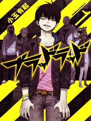 Manga Blood Lad: Capítulos de Blood Lad para ver online y descargar, completamente gratis.