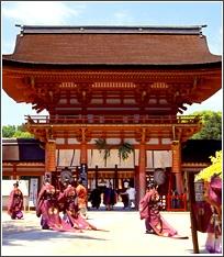 Shimogamao Jinja, Kyoto