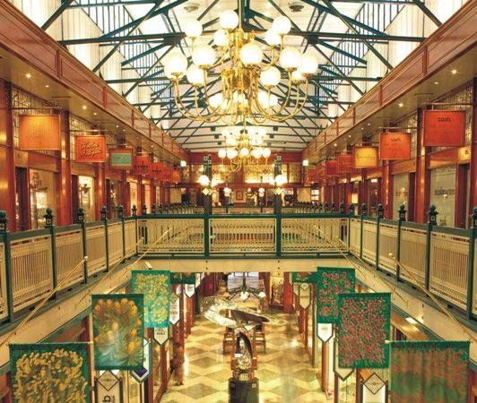 Brisbane, Australia - lovely refurbished shopping arcade downtown