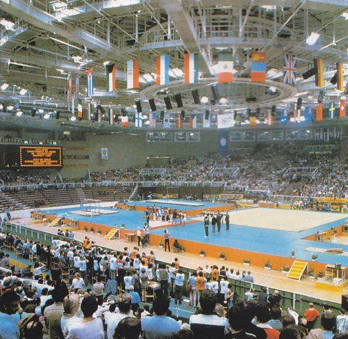 Régi BS. Budapest Sportcsarnok