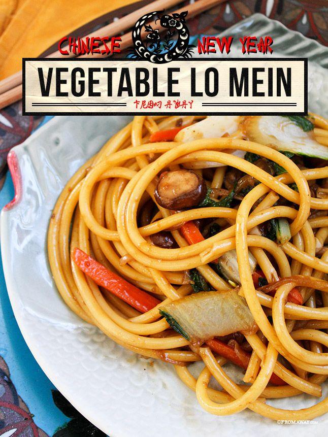 Vegetable Lo Mein: 1/2 package spaghetti   1 tablespoon vegetable oil   1 teaspo