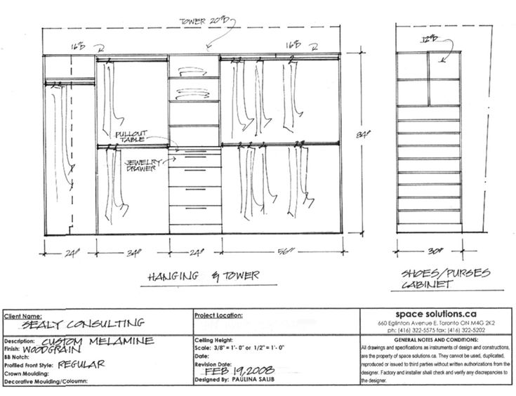 Long Reach in Closet Layout | Our friends at City Line have featured another one of our projects ...