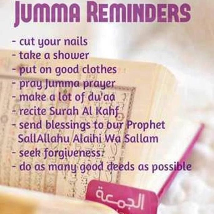 Jumma reminders