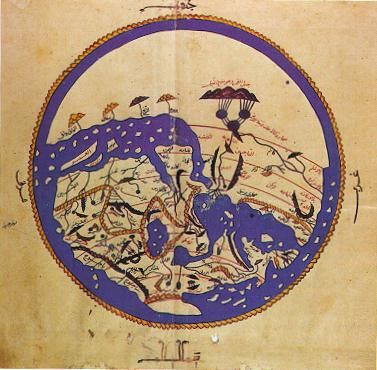 Map of the world by geographer & cartographer Al-Idrisi, also known as Dreses (1099-1166 C.E.). He originally drew the map with north facing down; here, it's been flipped so the shapes are more recognizable.