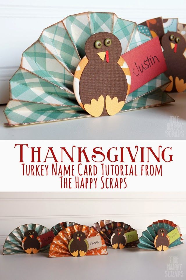 Thanksgiving Turkey Name Card Tutorial.  Learn how to make your own at www.thehappyscraps.com