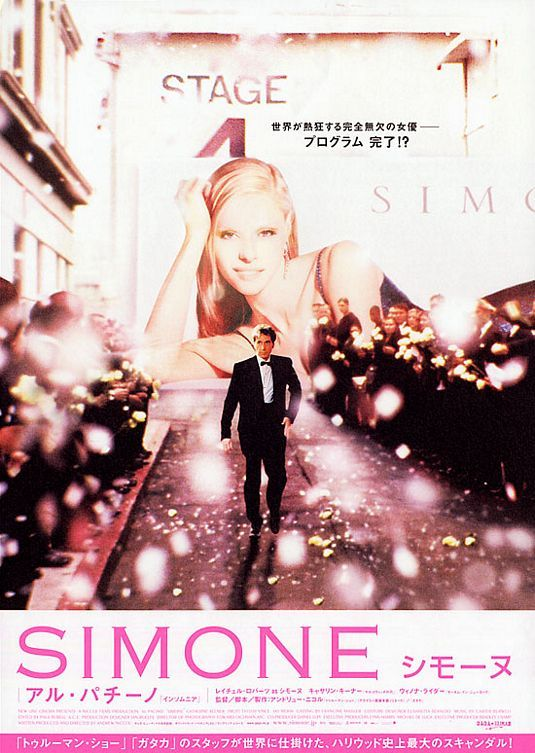 """Simone"" #04 __ #inspiration #creativity #concept #art #art_direction #grid #layout #design #layout_design #graphic #graphic_layout #graphic_design #poster #poster_layout #poster_design #film #film_poster #movie #movie_poster #typography #photography #impawards"