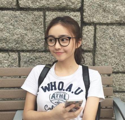 45+ ideas makeup asian glasses