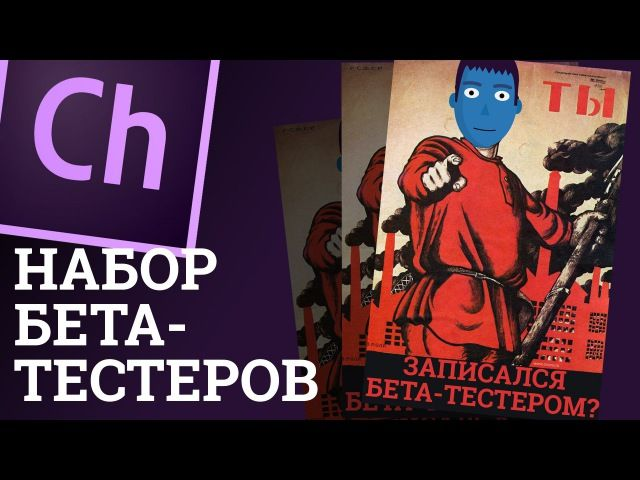 Как это сделать в Adobe After Effects? Уроки