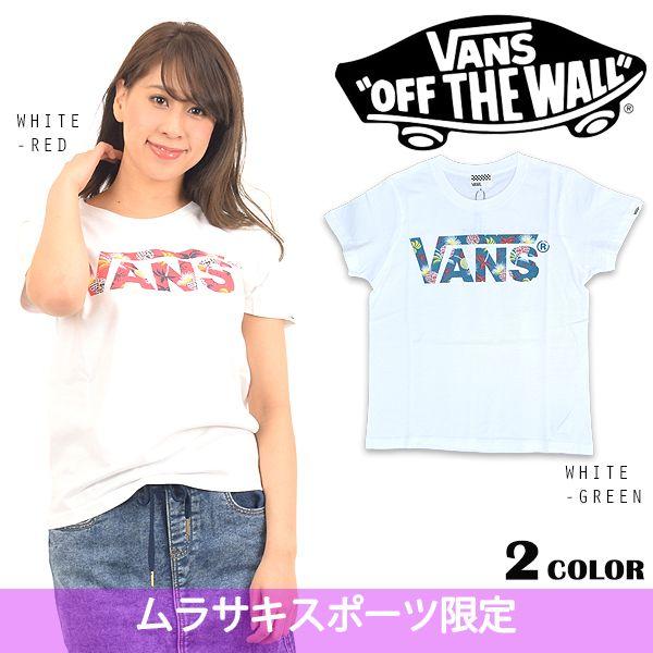 レディース半袖Tシャツ VANS バンズ VA16SS-GT50MS DD1 C6