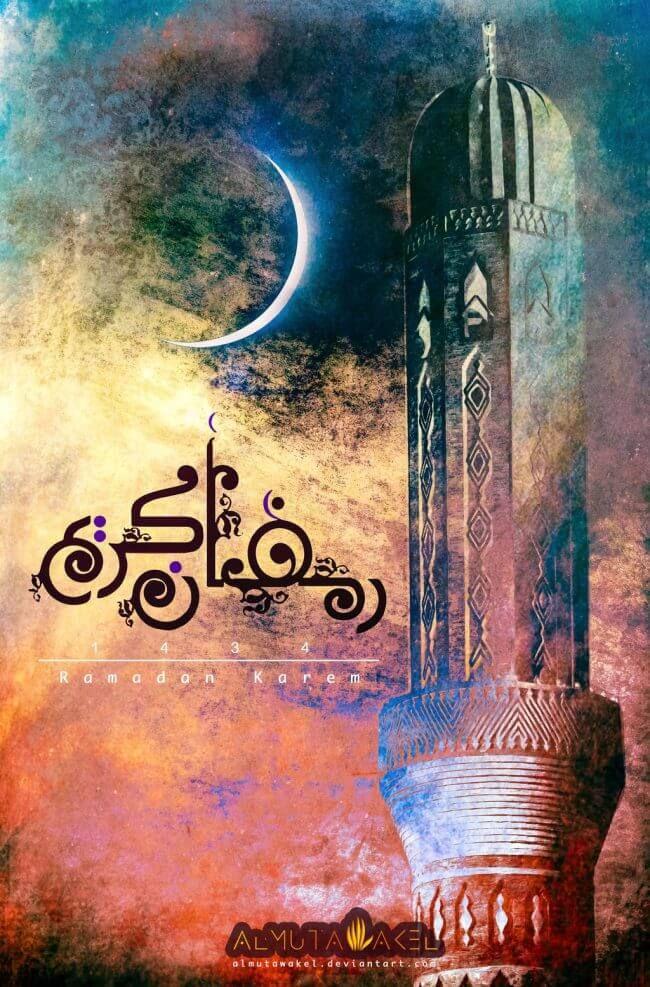 DesertRose,;,Ramadan Wallpapers,;,
