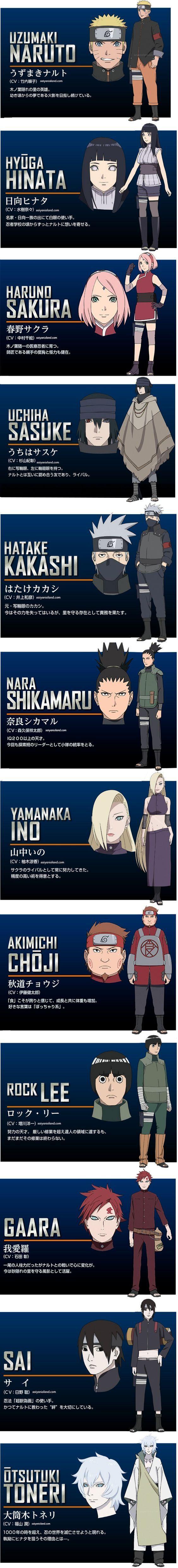 Naruto                                                                                                                                                                                 More