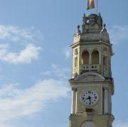 Oradea.ro   Site-ul oficial al primăriei municipiului Oradea
