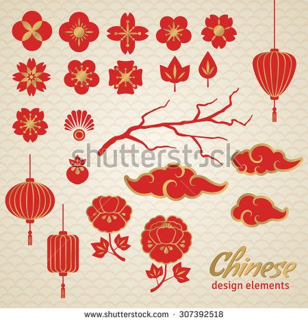Chinese Decorative Icons, Clouds, Flowers and Chinese Lights. Vector Illustration. Sakura Branch. Peony Flowers. Chinese Lantern. - stock vector