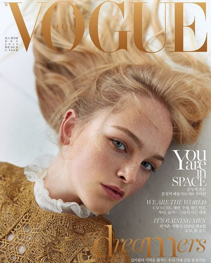 Our Biggest Sales ever Get 11% Flat Discount on Vogue Korea magazine https://www.magazinecafestore.com/vogue-korea.html offer valid till stock last