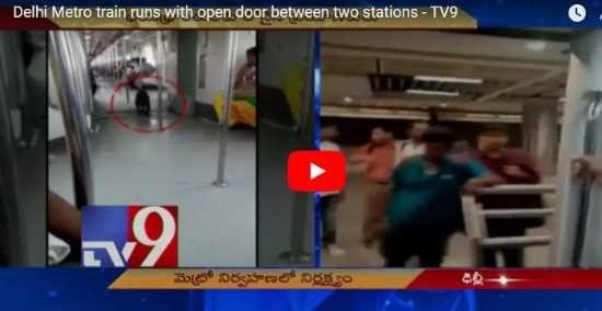Watch: Delhi Metro Train Runs With Open Door