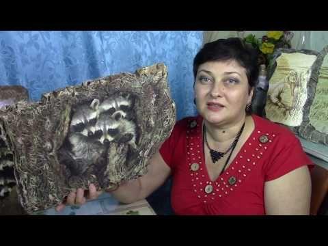 Имитация спила дерева своими руками ХоббиМаркет - YouTube