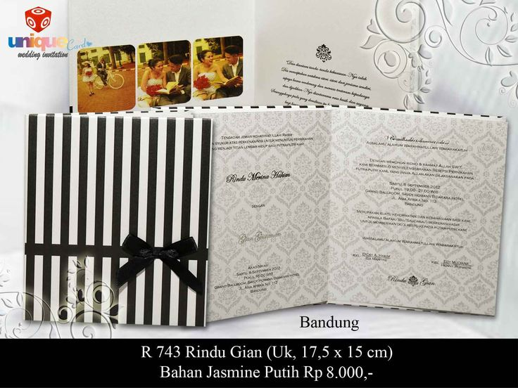 Undangan Pernikahan – R743 || Unique Card Wedding Invitation